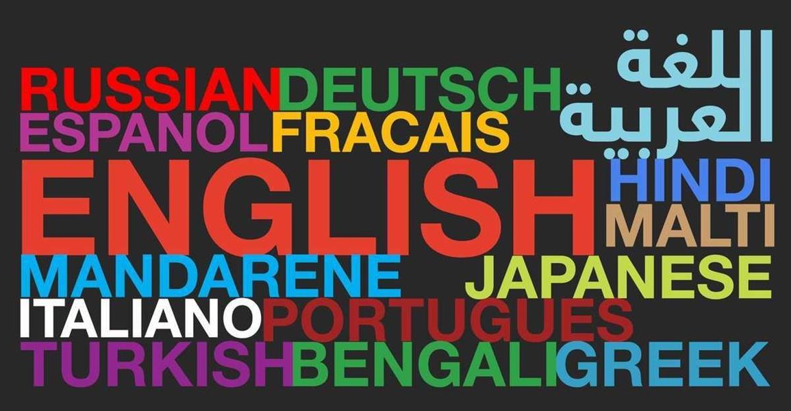 أكثر 10 لغات انتشارا بالعالم بينها العربية